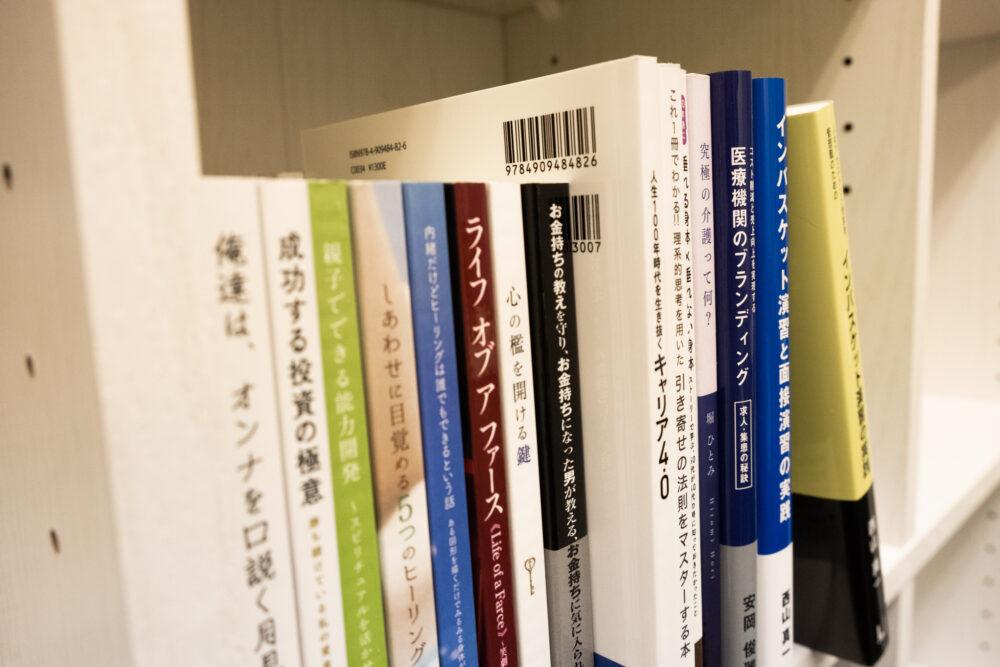 商業出版と自費出版の違いとは?