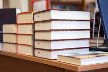 商業出版と自費出版の違いとは?メリットとデメリット解説