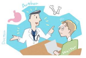 なぜ仕事で使う本はプロのライターに原稿をお願いするべきなのか?