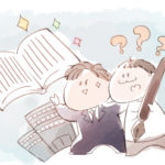 【出版社・ライター・デザイナー・書店】本に関係する人々