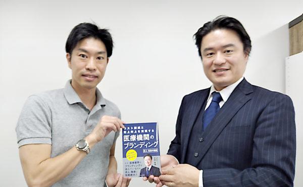 会社や人生の羅針盤としての書籍~代表取締役就任1年目の出版~