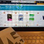 自費出版のやり方とは?出版社の利用法とAmazonでの出版を詳しく解説
