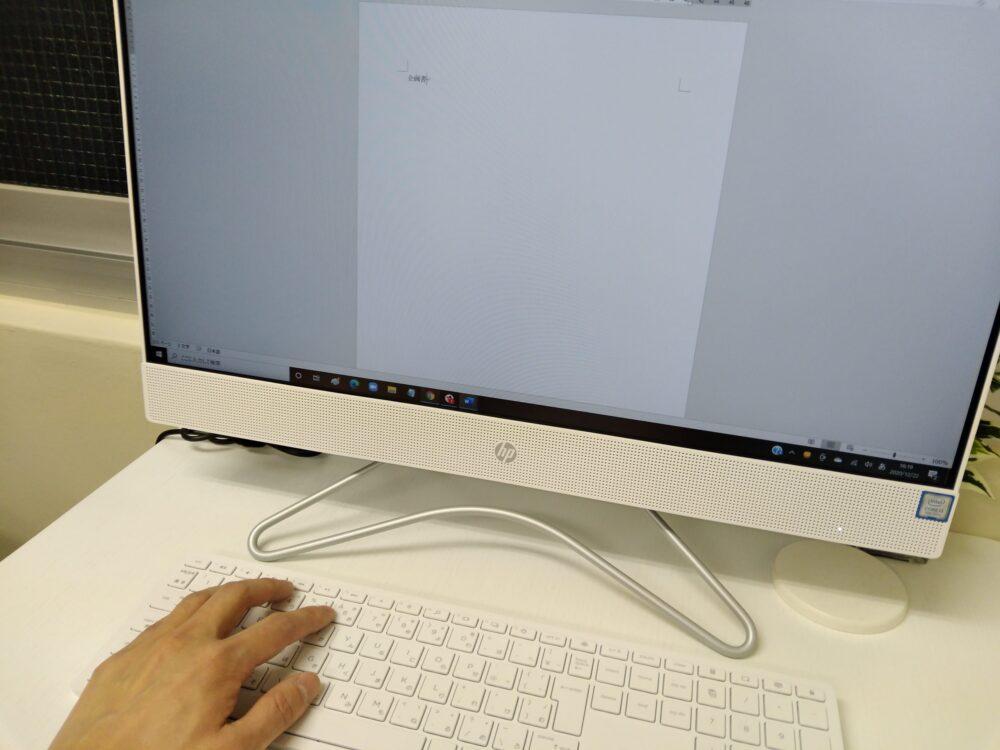 自費出版に必要な企画書の書き方とは?作成後の送付方法も解説