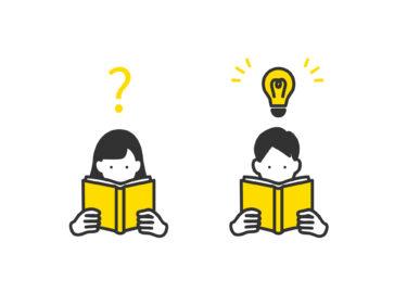 「企業出版」のいろは|企業出版は未来への投資?!目的と費用から出版の流れまで徹底解説