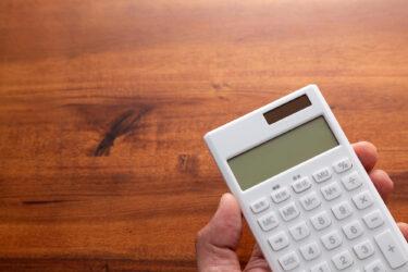 【自費出版費用】自費出版では一体いくらかかるもの?